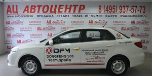 Dongfeng S30
